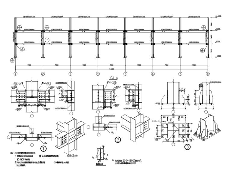 3层钢框架结构商业楼结构施工图(CAD、15张)
