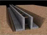 基坑支护—地下连续墙