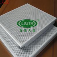 绿景吸音板价格优惠