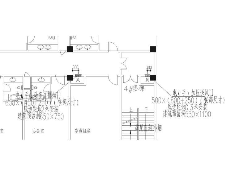 [广州]风机盘管加新风系统(设计院图纸)极力推荐中