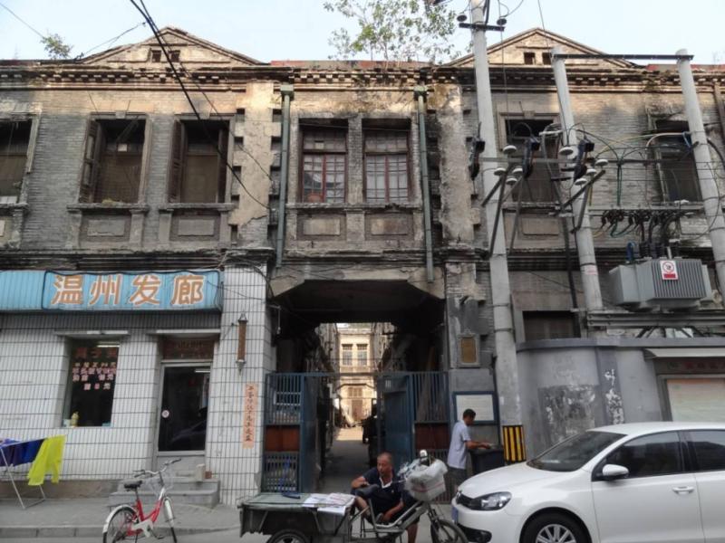 """北京""""最上?!钡慕ㄖ?,距今已有百余年,或將成為博物館_3"""