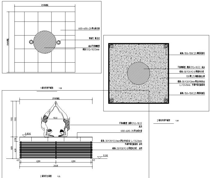 [重庆]低碳工业园区高端住宅景观设计全套施工图(2016最新)_9