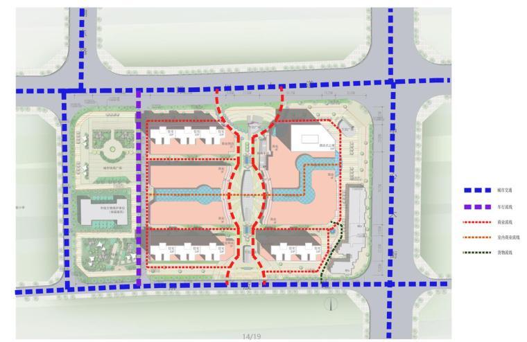 [河南]东部某城市综合体方案设计文本PDF_9