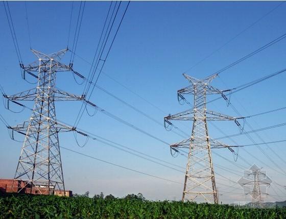 2013版火力发电工程建设预算编制与计算规定宣贯(184页)