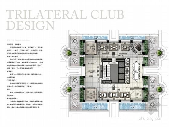 [广东]现代与传统的重新演绎高档会所软装设计方案(含效果图)