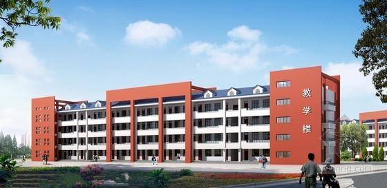 [河北]新建教学楼建筑工程施工招标文件(86页)