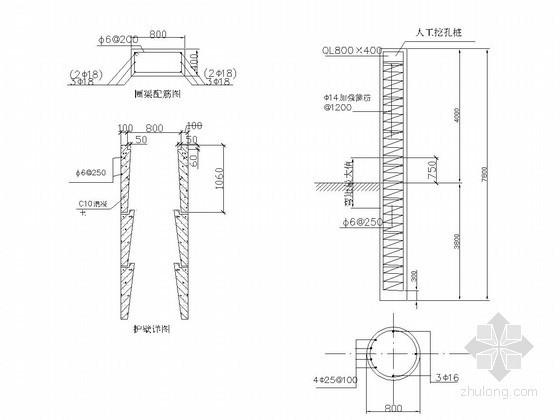 基坑人工挖孔护坡桩施工图
