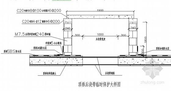 [重庆]住宅楼工程土方回填工程施工方案