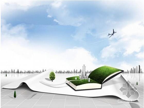 [上市房企]房地产项目全案整合策划推广方案(大量附图)