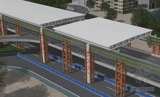 [浙江]跨越立交快速路主线钢箱梁安装动画