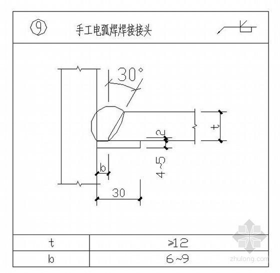 钢结构焊缝节点构造详图