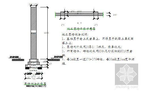 重庆市某高层住宅小区施工组织设计(框剪、桩基)