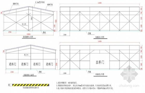 [山东]铁路站房工程施工现场标准化管理手册(104页)