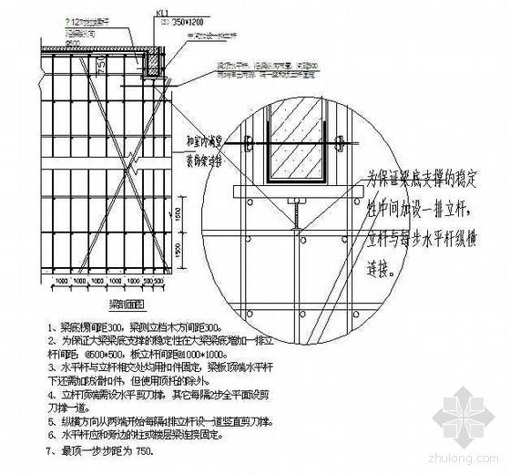 南宁某综合楼高大模板施工方案(高度15.6m)