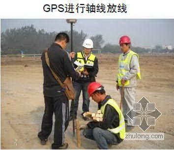 天津某厂房工程报告(阶段报告  工程汇报)