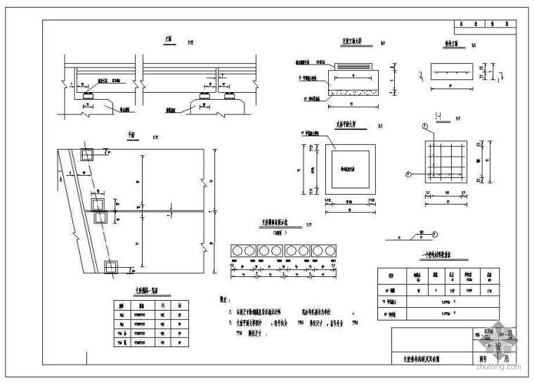 交通部桥涵标准设计图(400多张)
