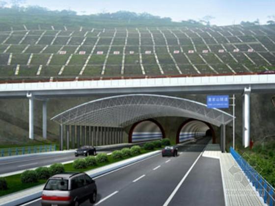 城市主干道小净距隧道安全专项施工方案(大管棚超前支护 Ⅴ级软弱围岩)