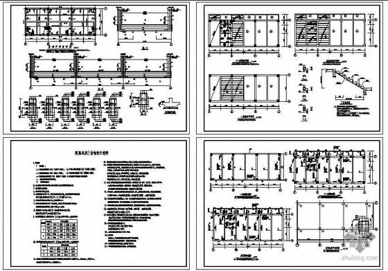 某宾馆附属用房2结构设计图