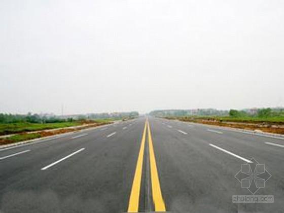 高速公路工程交工验收实施细则