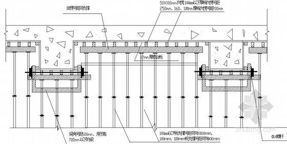 [江苏]剪力墙结构住宅楼工程模板工程施工方案(90页 附计算书)