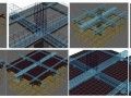 [贵州]框剪结构会议中心地上结构施工方案(中建 附图)