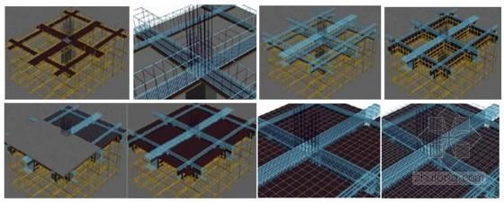 [贵州]框剪结构会议中心地上结构施工方案(中建附图)-[贵州]框剪结构会议中心地上结构施工方案(中建 附图)