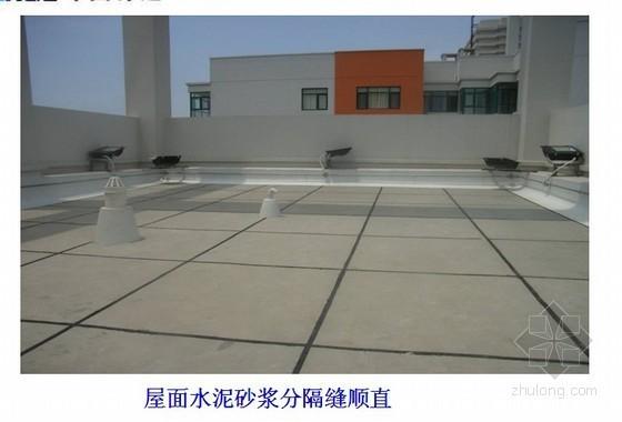 建筑装修阶段常见施工质量问题及治理措施(多图)