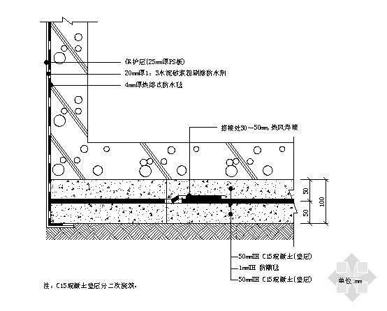 地下室防水大样图