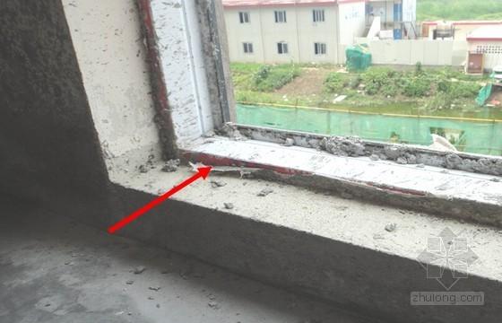 [上海]住宅工程装饰装修质量通病预防及控制要点(151页 附图丰富)