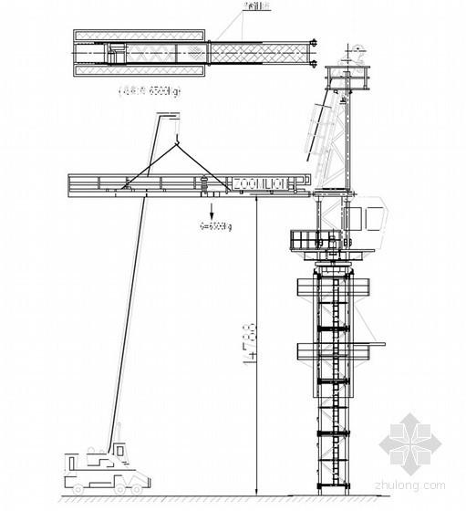 TC6020A塔式起重机安装使用说明书