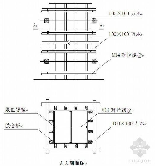 福建某大学学科楼工程施工组织设计(框架结构)