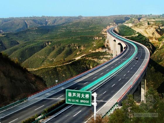 [陕西]高速公路施工标准化实施细则149页(路桥隧 驻地场站)