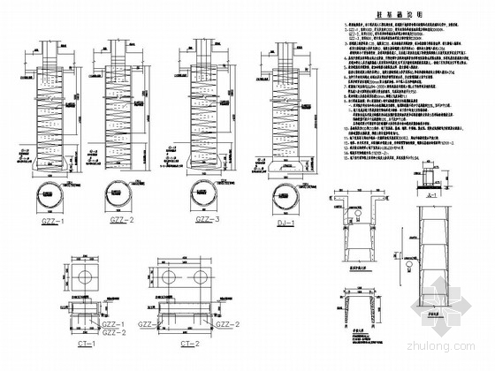 [山东]六层框架结构住宅楼结构施工图