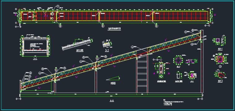 三跨钢结构通廊施工图_2