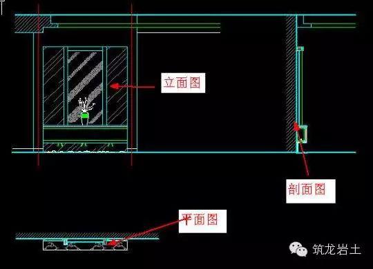 牛人整理的CAD画图技巧大全,工程人必须收藏!_13