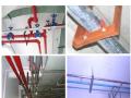 房地产集团工程工艺及质量标准(图文并茂)
