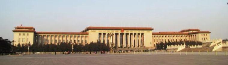 人民大会堂建造始末