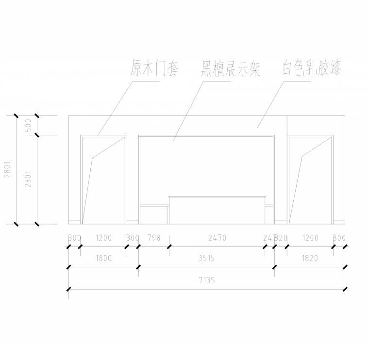 济南顺泉主题酒店设计_29