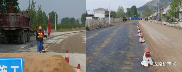 水稳碎石基层施工标准化管理_60