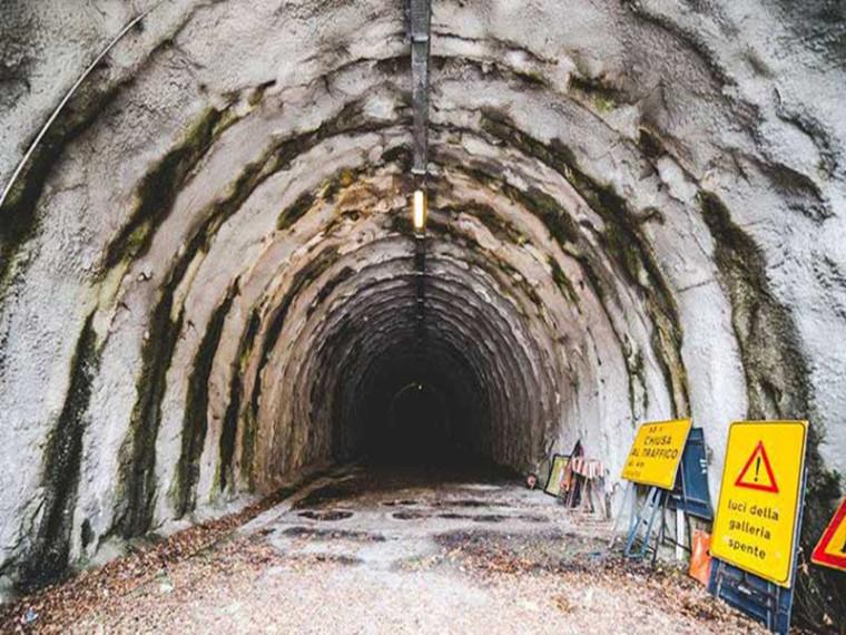 隧道施工安全技术方案