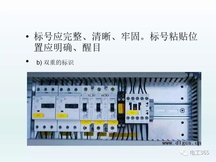 全彩图详解低压电器元件及选用_56