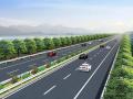 旅游公路工程监理质量管理体系(94页)