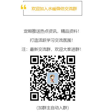 超全空调安装工程常用材料,百页ppt-SQD[$LNL9HI%U]RPA2814BR