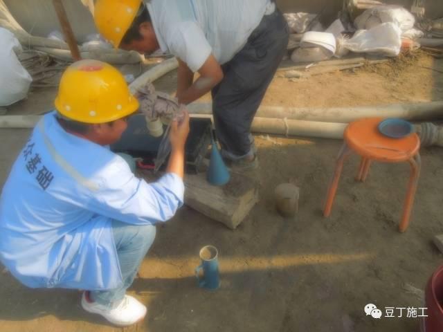 地下连续墙施工质量控制要点_8