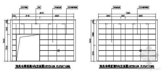 [江苏]恒隆国际大堂装修图-2