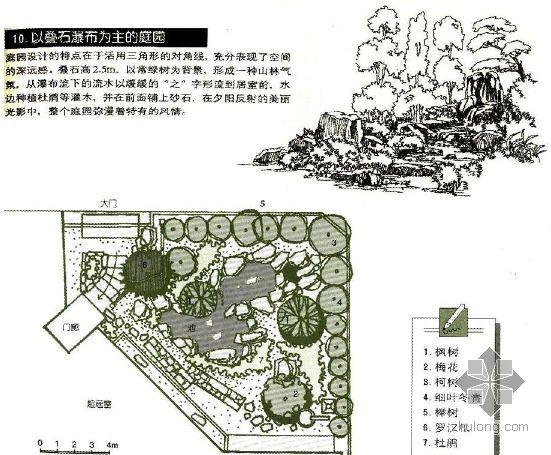 以叠石瀑布为主的庭院景观设计图