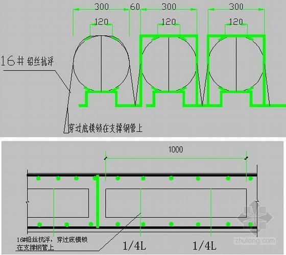 地下室顶板空心板施工方案(EPS泡沫实心管模)