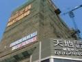 [四川]高层住宅小区工程监理规划及细则110页(24层、筏板基?。? title=