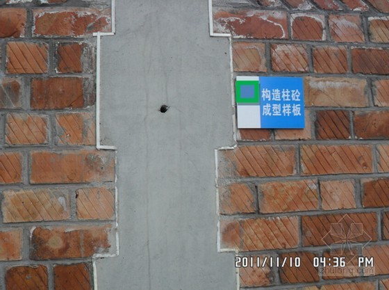 高层住宅楼砌体工程专项施工方案(页岩空心砖 多孔砖)