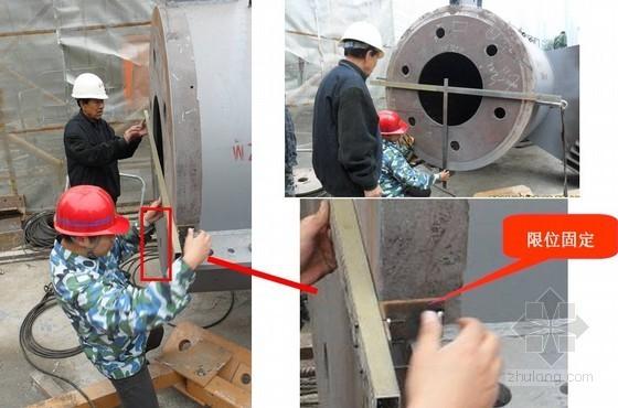 [QC成果]大型圆管柱圆度检查新工具创新研制(效果图)